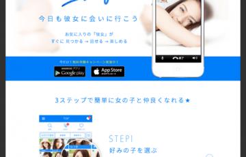 eazyのイメージ画像