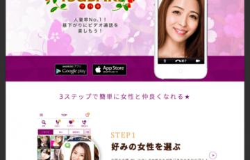 tsubakiのイメージ画像